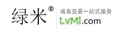绿米网-提供域名中介,域名交易,域名出售服务